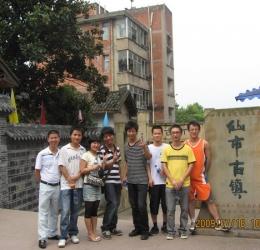 大学毕业工作第一站,自贡,一个有恐龙博物馆和仙市的地方